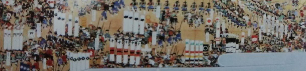 日本史を勉強しよう!!